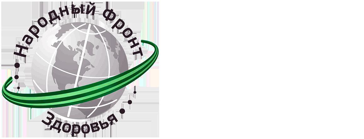 Народный фронт здоровья