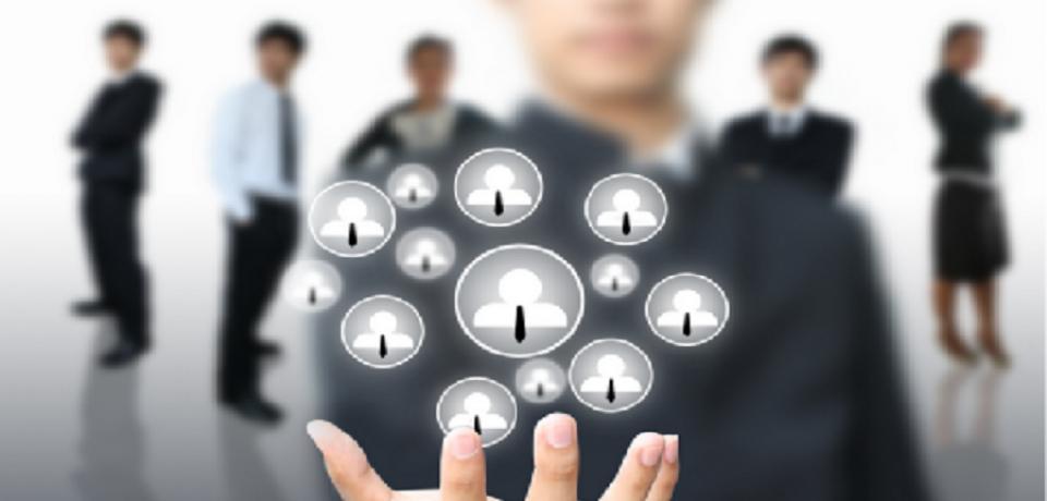 Инновационные методы мотивации сотрудников
