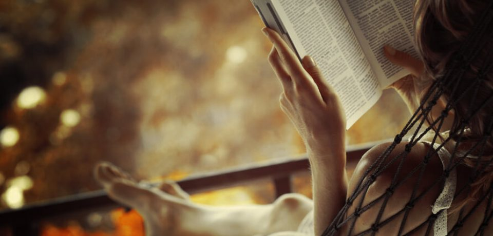 Исцеление книгой