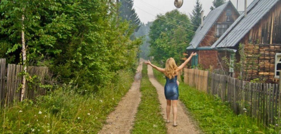 Поездки в деревню