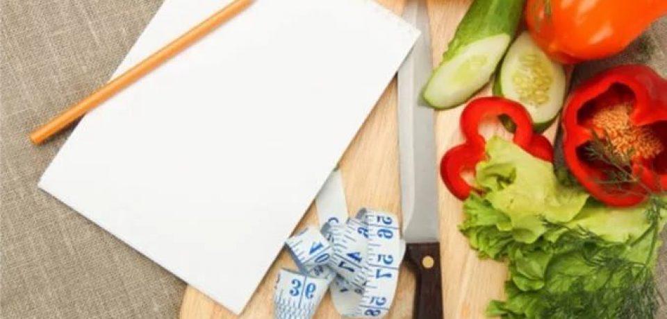 Принципы сбалансированного питания. Принцип пятый