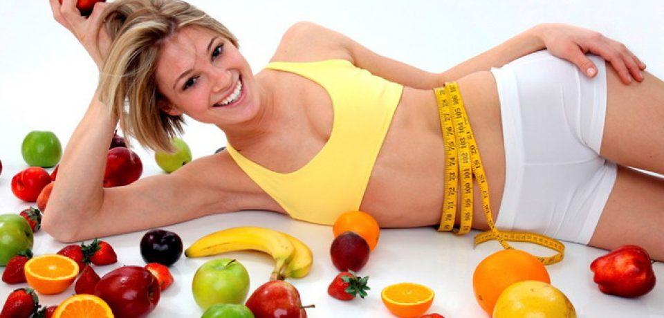 Принципы сбалансированного питания. Принцип четвертый