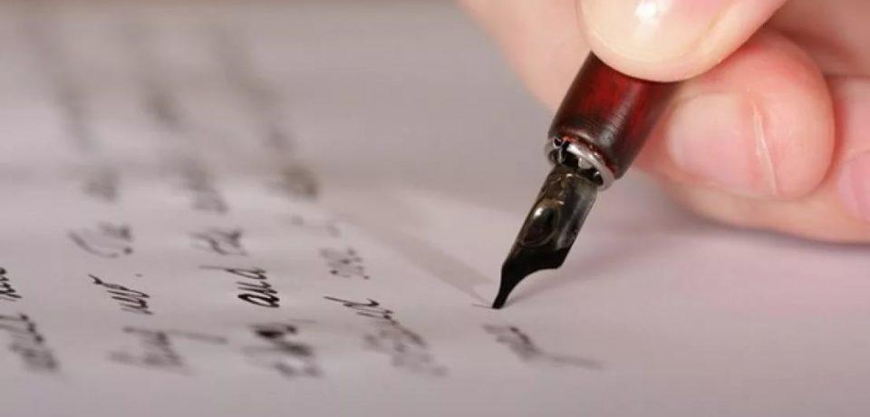 Почему полезно писать письма?