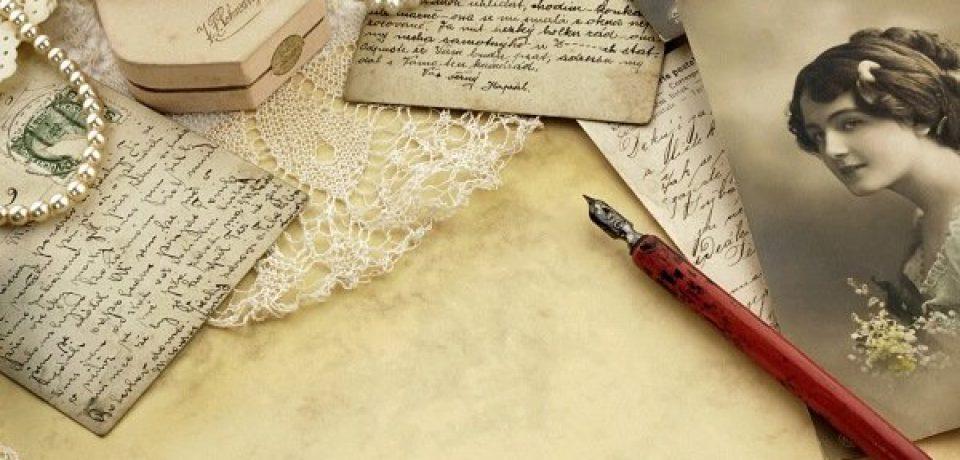 Почему мы перестали писать письма любимым?